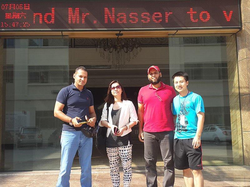 قطر اشرف مع ناصر