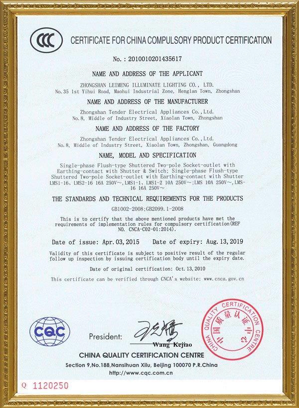 CCC شهادة