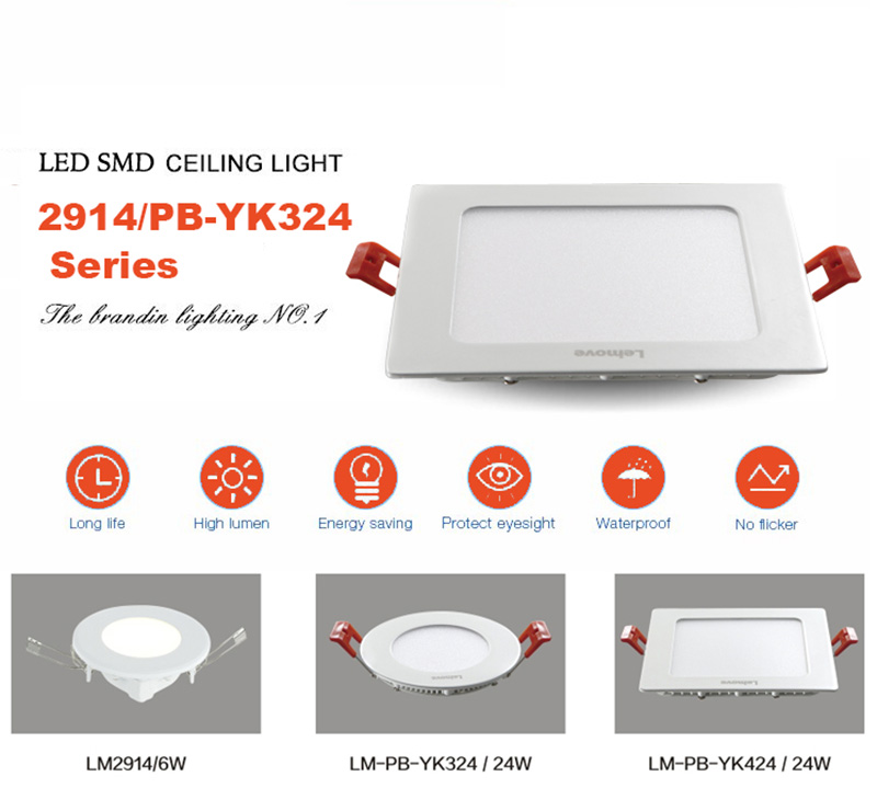 Leimove-Find High Quality Slim Downlights From Leimove Lighting-1