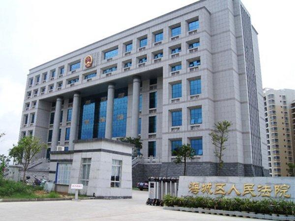 مبنى الحكم تحت محكمة الشعب لمقاطعة هايتشنغ