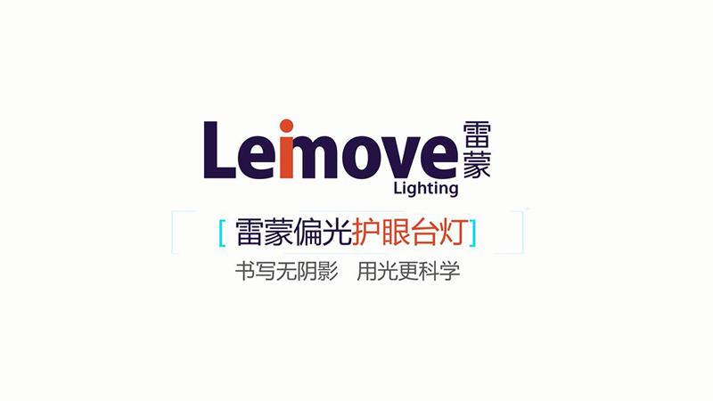 Leimove professional eye protection table lamp video