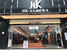 HK.SAMBRA متجر لبيع الملابس في جينغتشو ، وهوبى