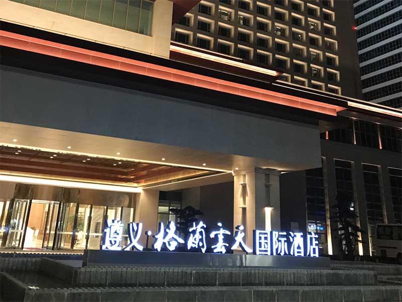 فندق Gran Yuntian في Zunyi