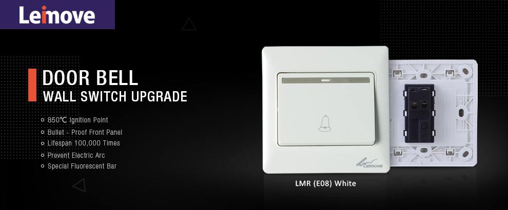 Leimove-One Way White Door Bell Wall Switch | Leimove