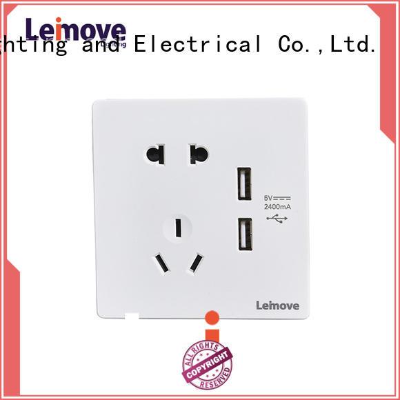 Leimove lingmai series cheap plug sockets OEM factory price