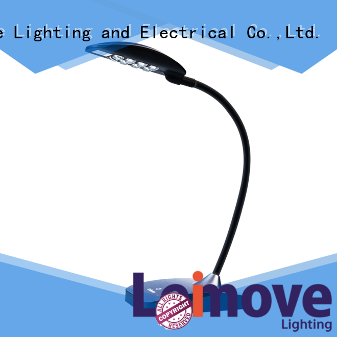 Leimove Brand reading brown led desk lamp manufacture