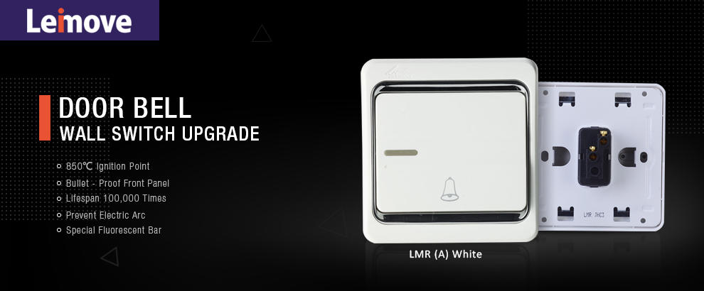 Leimove-High-quality 10a One Way 1 Gang Door Bell Wall Switch | Ling Xuan White Series