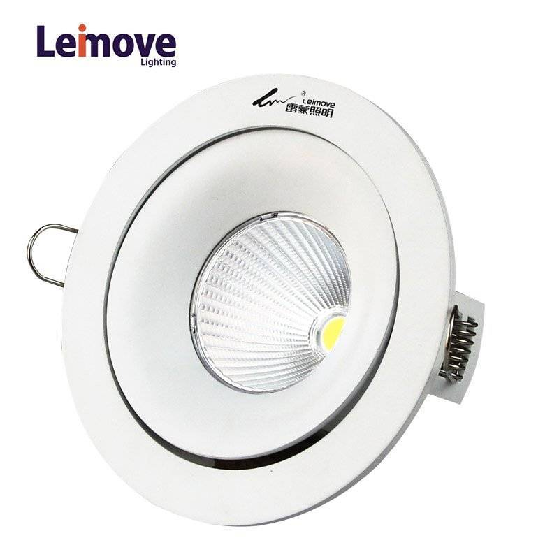 Leimove COB white Ultra Bright Home Indoor light LM8003