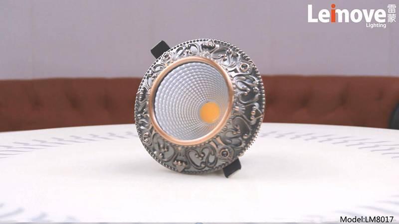 Leimove Energy-Saving Green Antique Brass Retro LED Down light LM8017 5W/10W/15W
