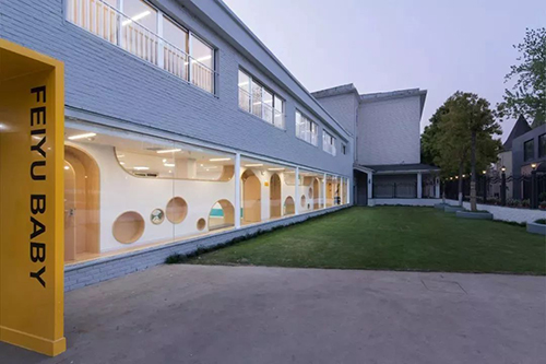 Leimove-Kindergarten Design: To Create An Original-ecological School Environment-11