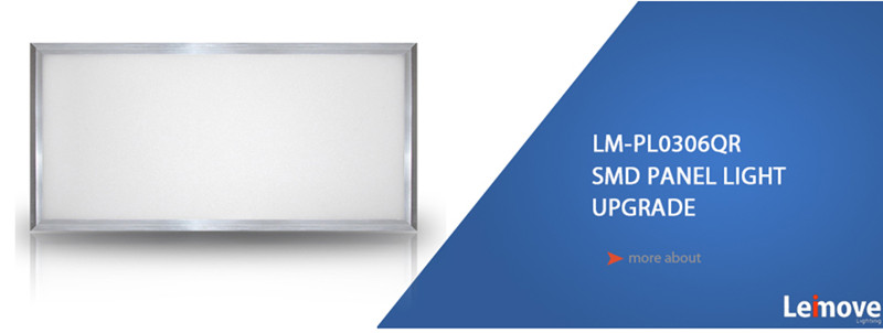 news-Get Competitive Price from LED Panel Light Manufacturers in China-Leimove-img