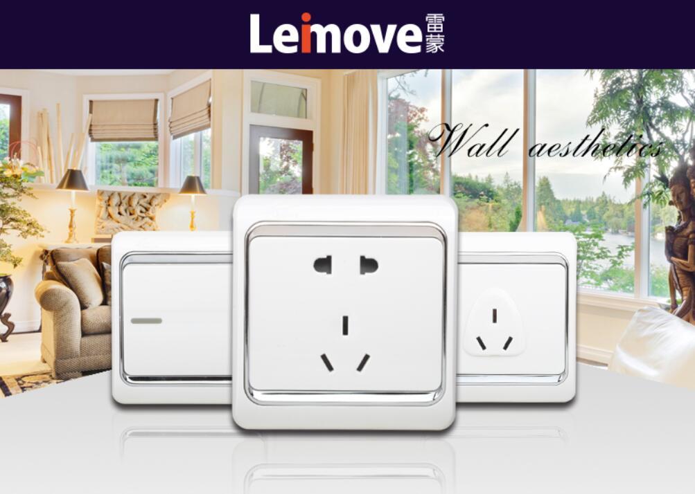 Leimove-Double Switch On Two Stilts | White Series | Leimove Lighting