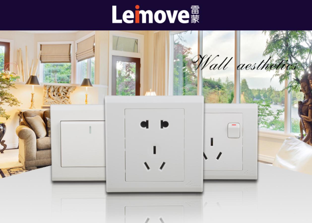 Leimove-Four Giant Stilts Single-link Switches | Ling Xuan White Series