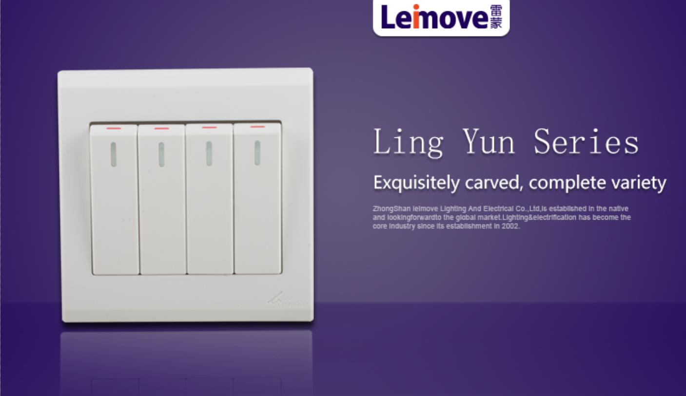 Leimove-Four Giant Stilts Single-link Switches | Ling Xuan White Series-2