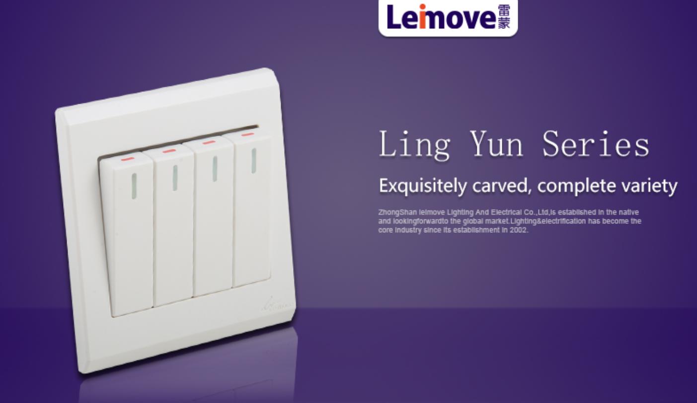 Leimove-Four Giant Stilts Single-link Switches | Ling Xuan White Series-3