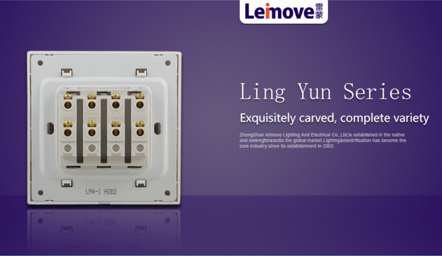 Leimove-Four Giant Stilts Single-link Switches | Ling Xuan White Series-4