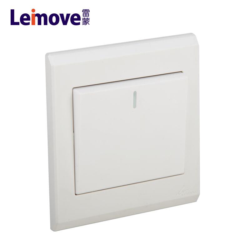 Leimove-electrical switches online | Z Elegant White Series | Leimove-1