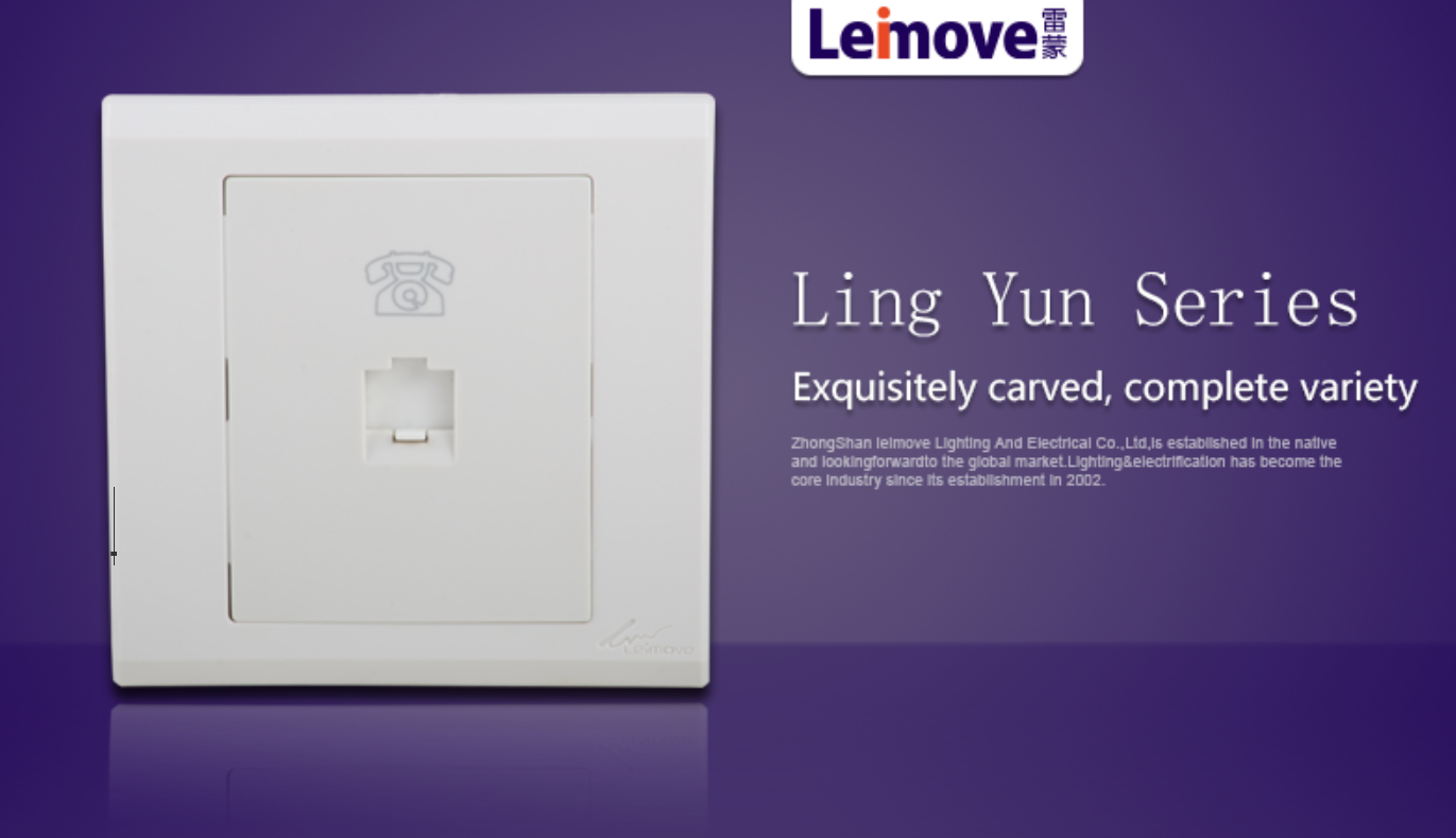 Leimove-Single Telephone Jack Lmcz | Ling Xuan White Series Manufacture-3