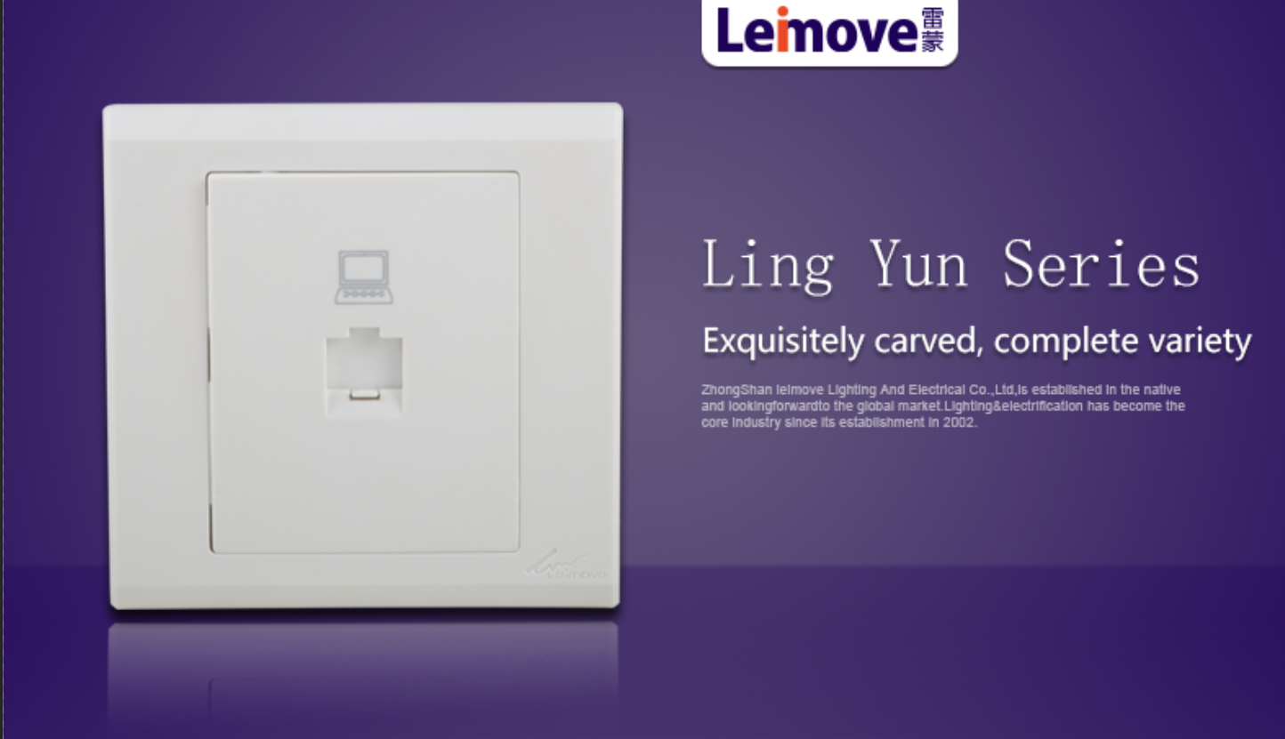 Leimove-Find Weak Current System low Current On Leimove Lighting-2