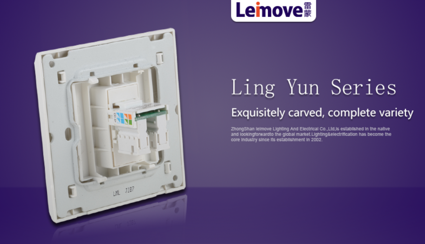 Leimove-Find Weak Current System low Current On Leimove Lighting-4