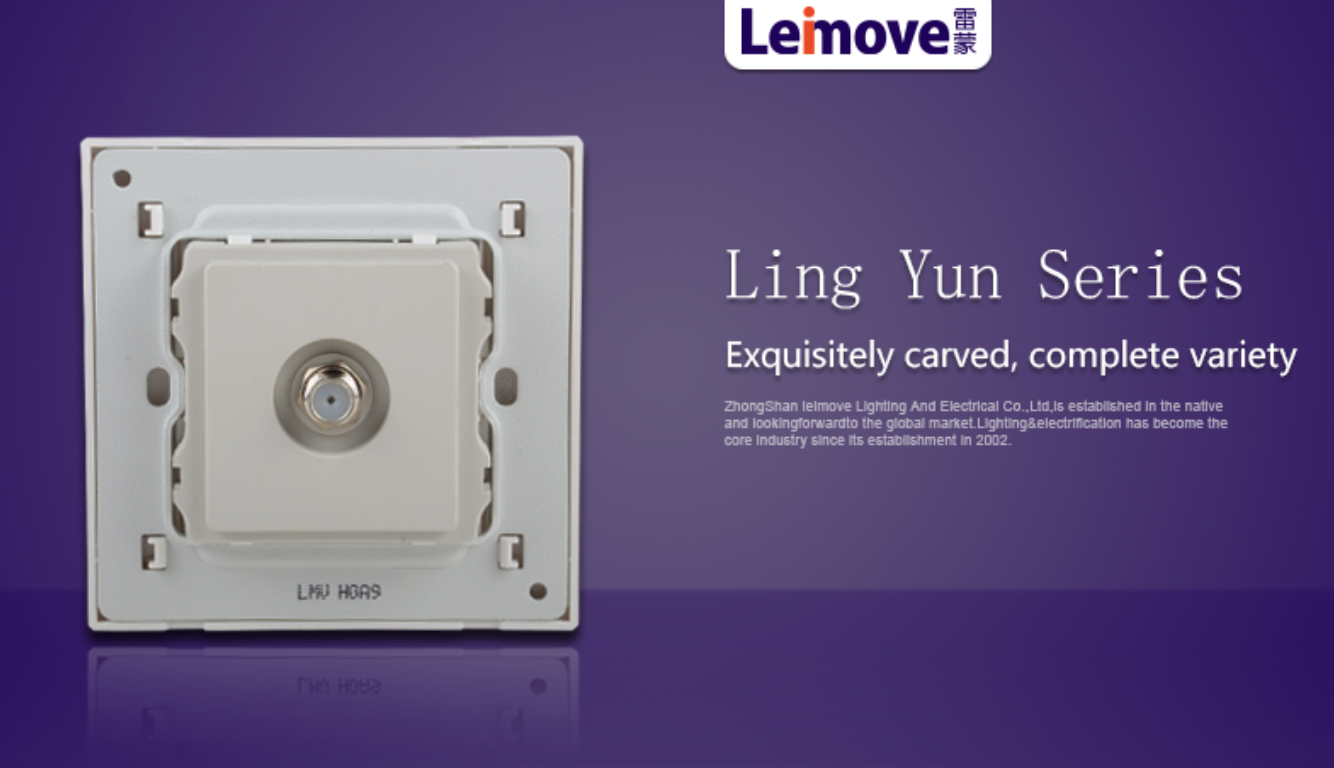 Leimove-Find Weak Current System low Current On Leimove Lighting-3