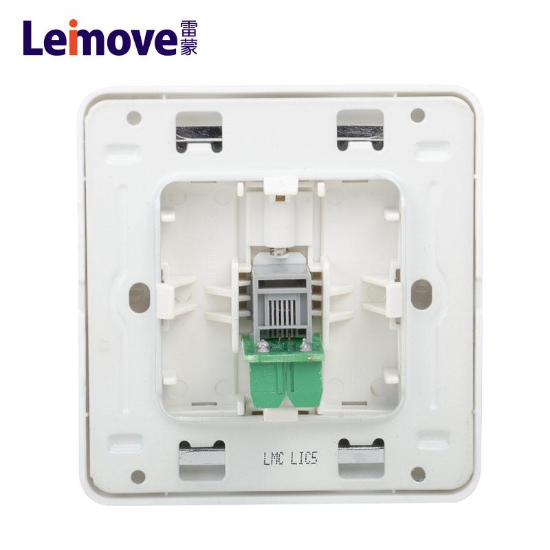 Leimove-pc socket ,white sockets and switches | Leimove-1