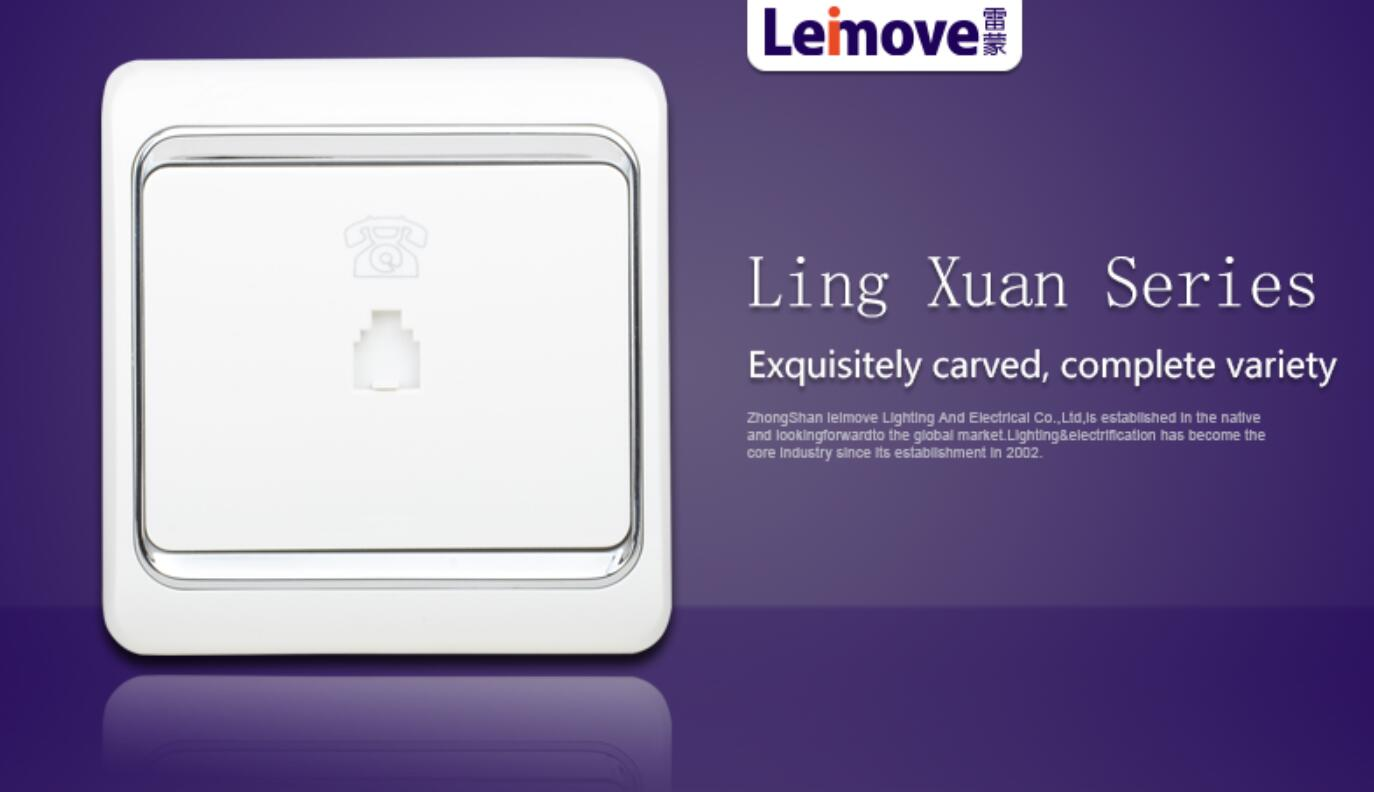 Leimove-High-quality Single Telephone Jack Lmca | Ling Xuan White Series-2