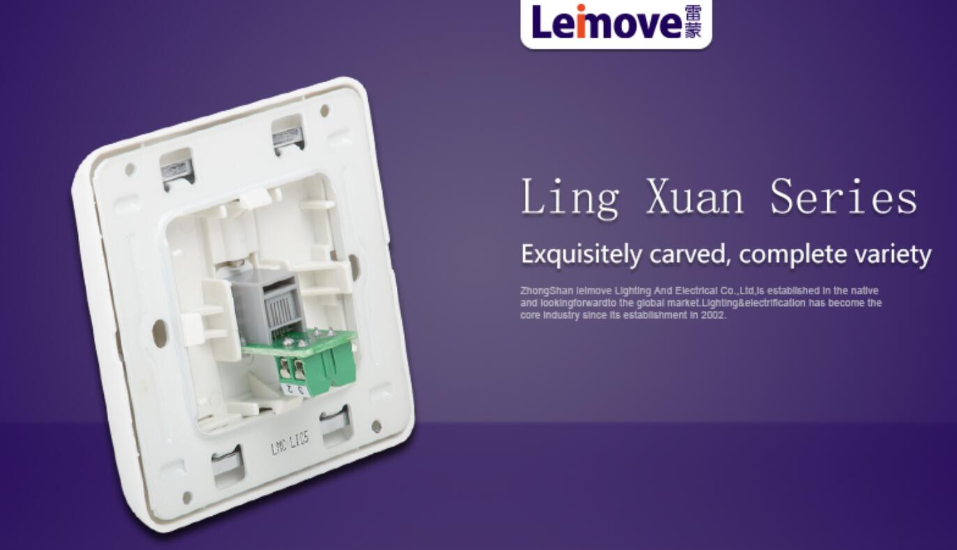 Leimove low-cost white socket at discount-6