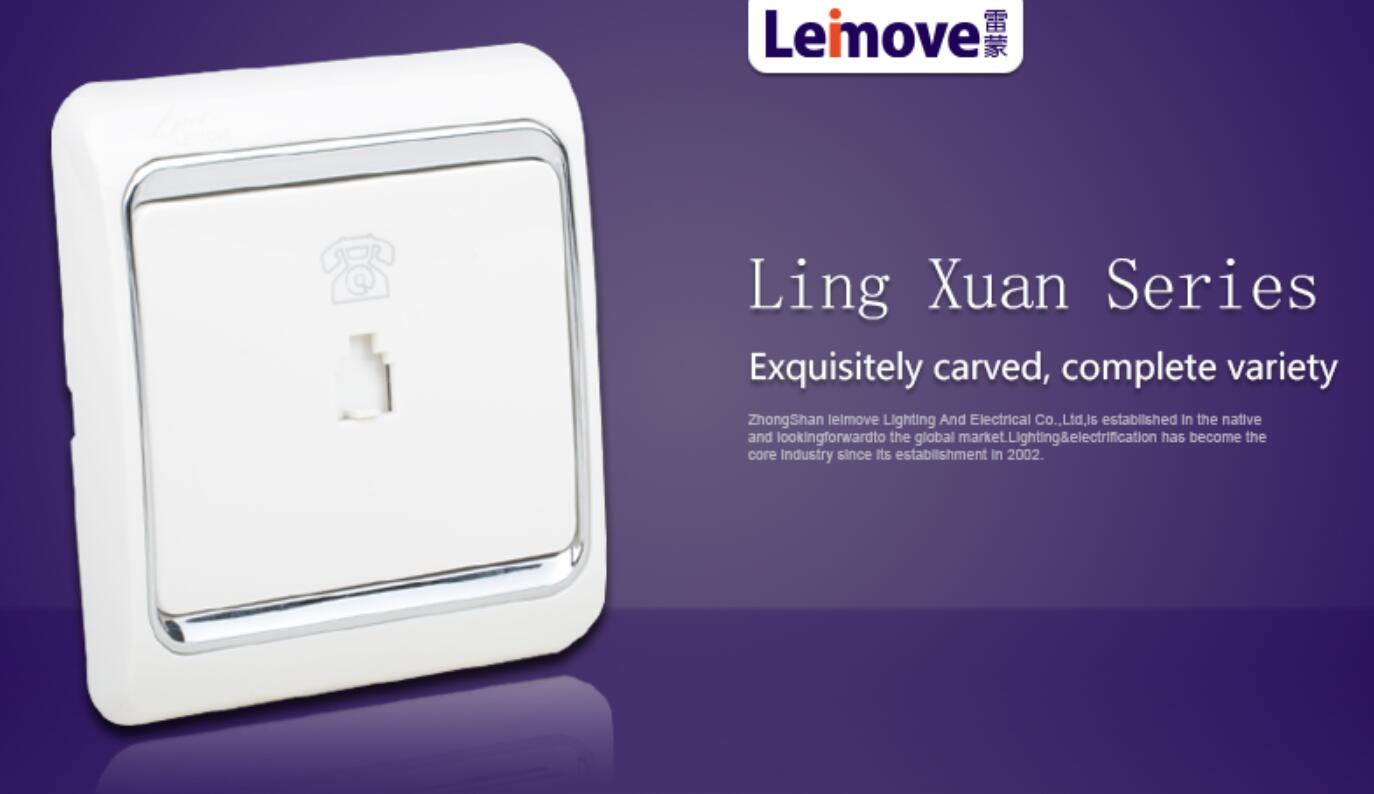 Leimove-High-quality Single Telephone Jack Lmca | Ling Xuan White Series-4