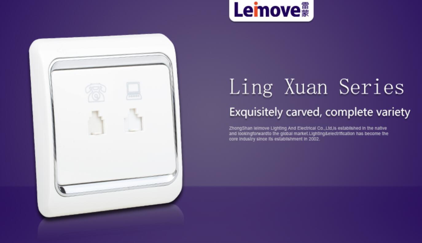 weak current system lmvla telephone socket Leimove Brand