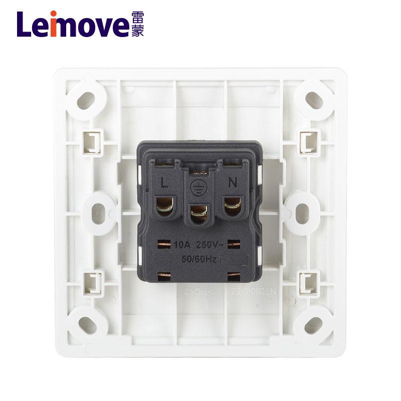 Leimove-socket outlet   E08 Series   Leimove