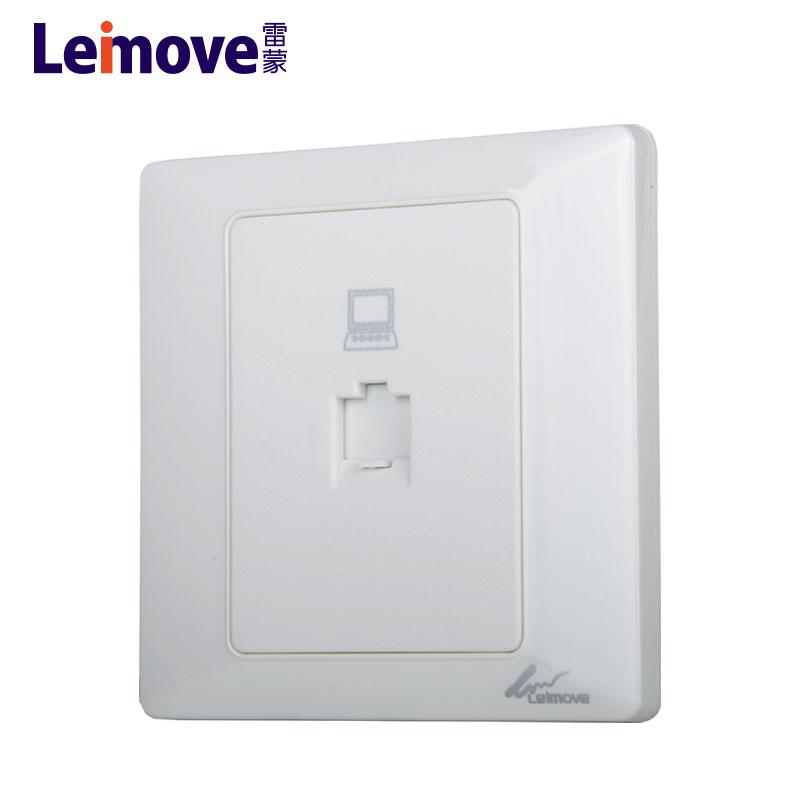 Leimove-white wall sockets,flat white sockets | Leimove-1