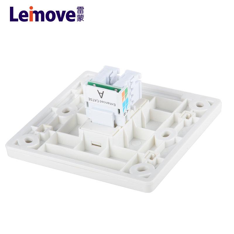 Leimove-white wall sockets,flat white sockets | Leimove