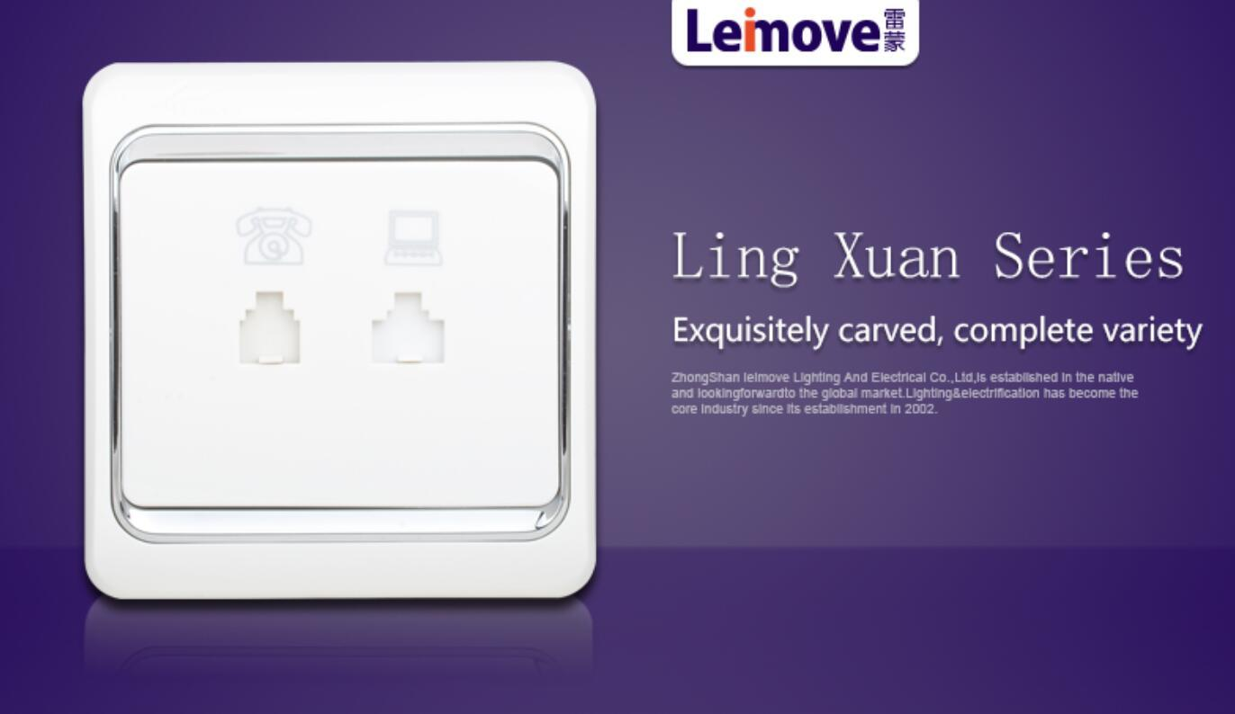 Leimove custom white electric sockets at discount for phone-3