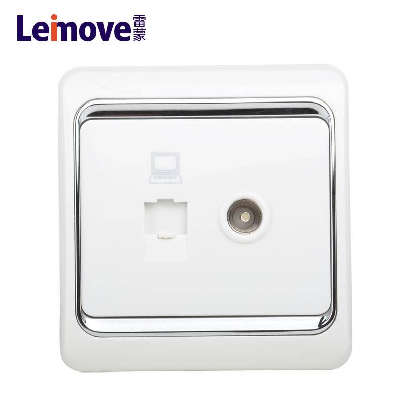 Leimove Array image88