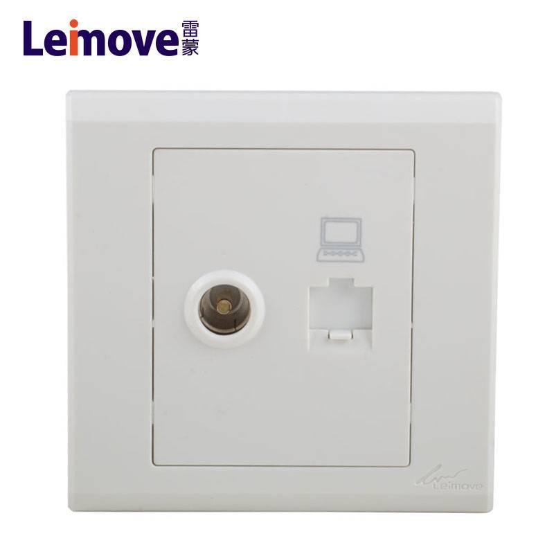 TV and computer socket LMVL-HUI(Z)